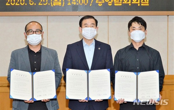 Reporter Lee Byung-chan of Chungju City Hall = Lee Sang-pil, CEO of Mighty Water Co., Cho Gil-hyung, Mayor of Chungju City, and Kim Hyun-soo, CEO of Cheonam Food Co., Ltd., are taking a commemorative photo after signing the investment agreement at the central tower conference room of Chungju City Hall in Chungju on the 29th.(Photo=Provided by Chungju) 2020.06.29.photo@newsis.com