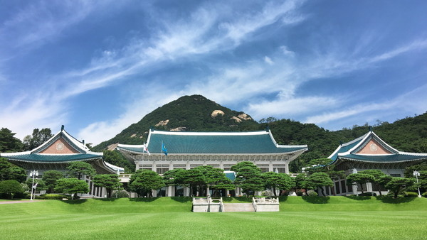 The Presidential Mansion of Cheong Wa Dae in Seoul. The President has not made any comment on the fate of Prosecutor General Yoon.