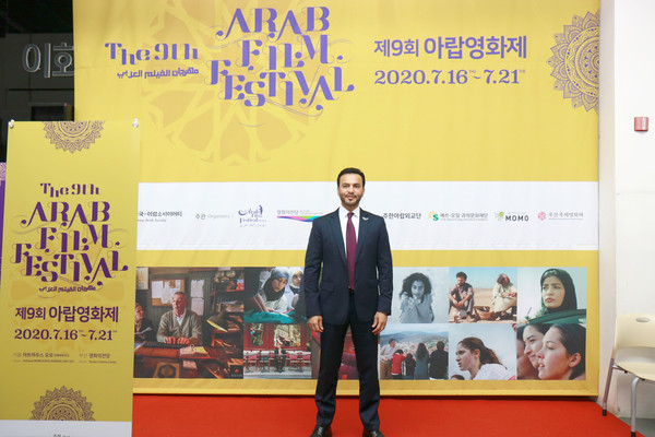 Abdulla Saif Alnuaimi, the Ambassador of the United Arab Emirates to the Republic of Korea attended the screening of Sayyedat Al Baher movie, at the Arthouse Momo Theater of Ewha Women University on Monday 20 July 2020.