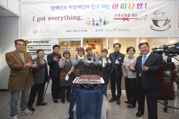 Gochang, first capital of Korean peninsula in agriculture, life and culture, signs MOUs for ₩89 bill.