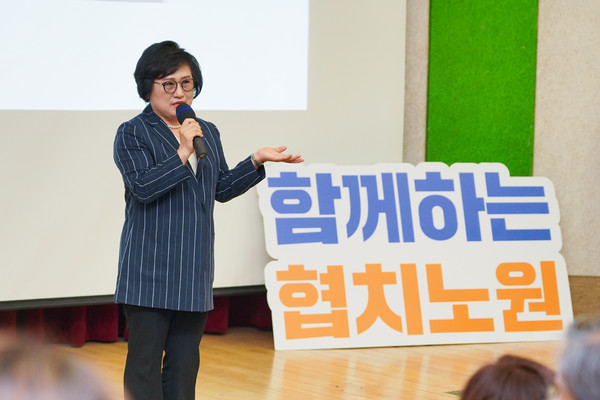 Chairperson Choi shows a sign reading at the 2021 Regional Social Renovation Plan Cooperation Meeting.