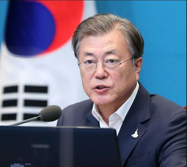 President Moon Jae-in on Sept. 10 chairs the eight meeting of the Emergency Economic Council at Cheong Wa Dae.