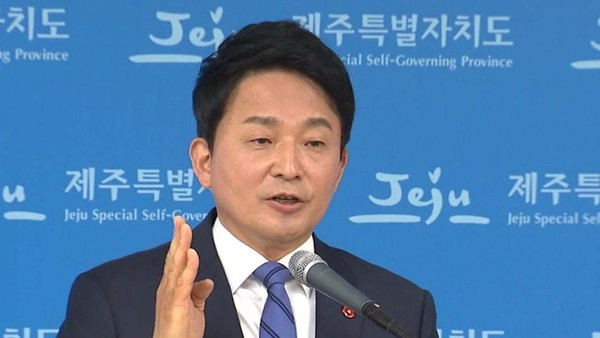 Won Hee-ryong, governor of Jeju Special Self-Governing Province