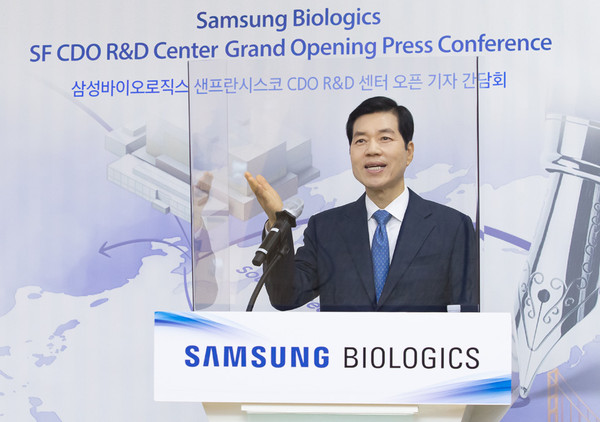 Samsung Biologics CEO Kim Tae-han speaks at SF CDO R&D Center opening press conference held in San Francisco on Oct. 29./ Courtesy of Samsung Biologics