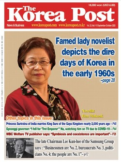 Novelist Han Malsoon was featured in the September-October 2020 issue of The Korea Post with one of her short novels, 'A Cliff in Myth,' published together with an introductory article about the famed lady novelist of Korea.