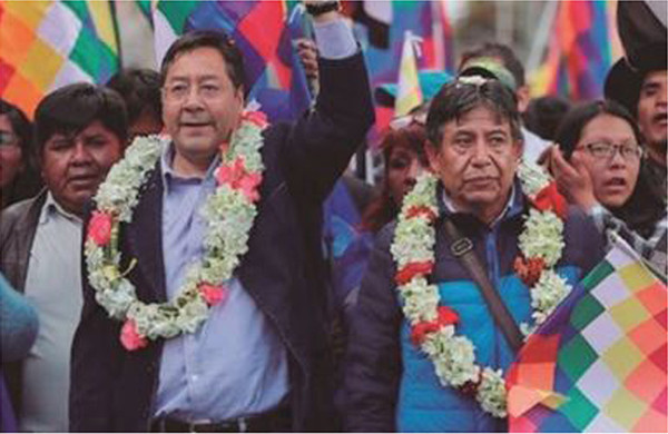 President Luis Arce of Bolivia (left, foreground) with Vice President David Choquehuanca