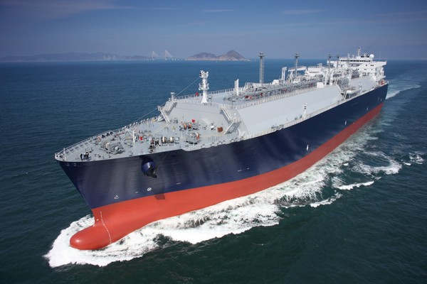 The world's largest LNG carrier built by Samsung Heavy Industries