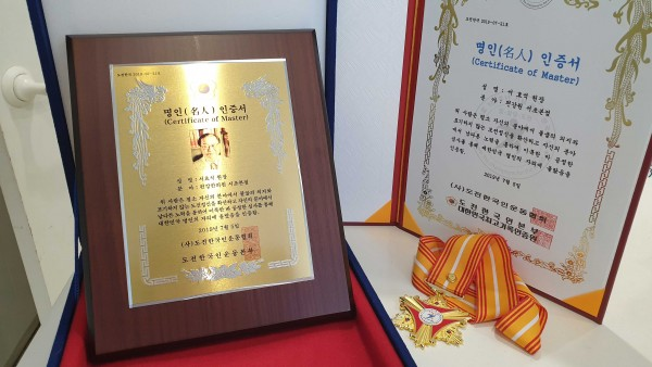 Director Seo has received many plaques of citations for his outstanding contribution to the promotion of health through Korean (Oriental) medicine