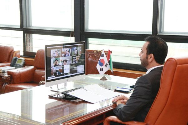 Ambasssador Abdulla Saif Al Nuaimi of the UAE in Seoul is speaking at an on-line meeting.