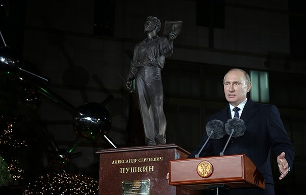 ​President of Russian Federation Vladimir Putin speaking at the opening ceremony of the Alexander Pushkin monument in Seoul​