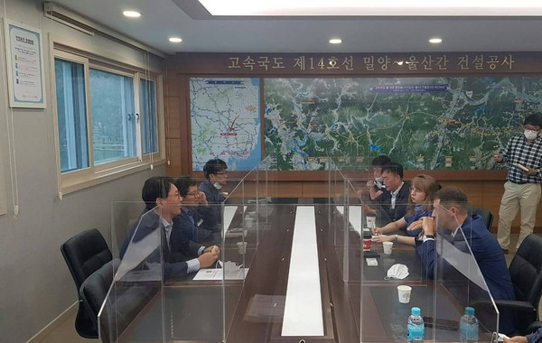​Trade Representative of Russian Federation in the Republic of Korea Alexander Masaltsev meeting with high level representatives of Korea Expressway Corporation for discussion of Grickol anti-ice filler for asphalt-concrete supply​