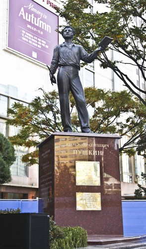 Monument of the famous Russian poet Alexander Pushkin near Lotte Hotel, Seoul;​​