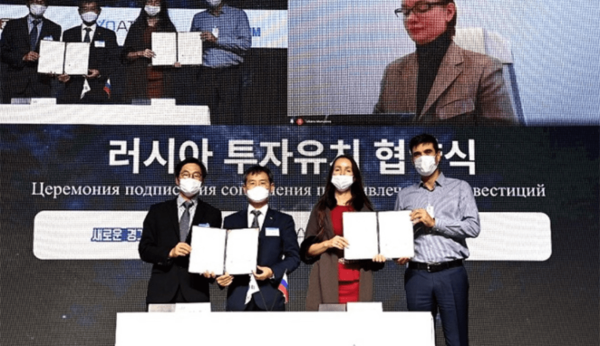 Signing of MOU between the South Korean province of Gyeonggi, ExoAtlet JSC and the New Industry Venture Fund (photo source: Trade Representation of Russian Federation);
