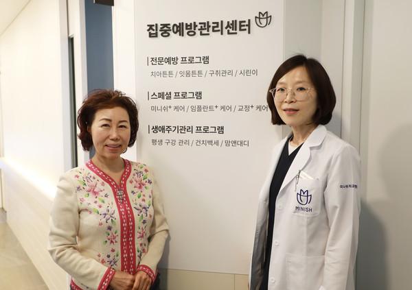 나선혜 원장(오른쪽)과 코리아포스트 조경희 부회장(왼쪽)