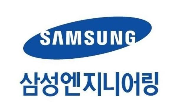 삼성엔지니링