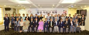Governor Kim emphasizes successful implementation 2017 Korean-Vietnamese culture expo