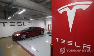 Tesla Model S 90D receives subsidy in S. Korea
