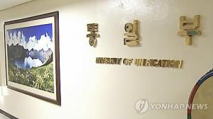 S. Korea, U.N. population agency discuss N. Korea census plan