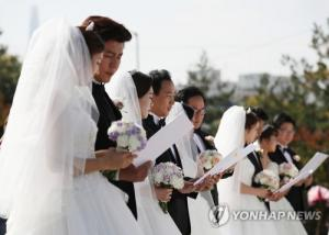 Multicultural marriages in S. Korea drop for 6 straight years in 2016