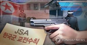S. Korea was right not to return fire at JSA: Cheong Wa Dae