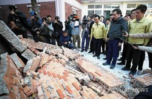 Gov't to provide 4 bln won in special grants for quake recovery efforts