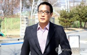 S. Korean tycoon's son under heat for misconduct