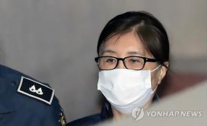 Prosecutors demand 25-year jail term for ex-leader Park's friend