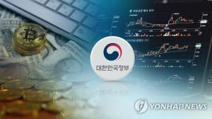 Gov't to make decision on proposed virtual currency exchange shutdown after sufficient consultation