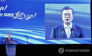 President Moon to meet SME, venture firm leaders