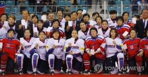 IIHF welcomes unified inter-Korean ice hockey team