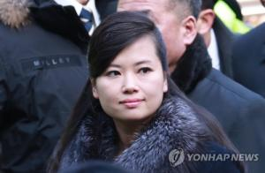 N. Korean delegation in S. Korea to inspect concert venues