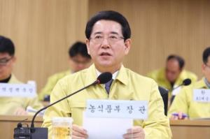 S. Korea will maintain tight bird flu quarantine regime during the Olympics: minister