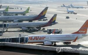S. Korean airlines sharply cut greenhouse gas emissions last year