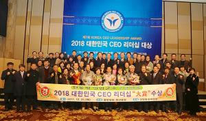 Yeongam County Mayor Jeon honored