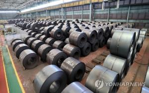 S. Korean steelmakers queasy despite U.S. tariff move