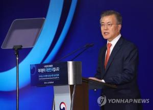 Moon calls for increased cooperation and exchange between S. Korea, Vietnam