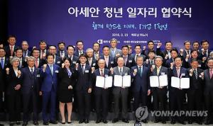 Moon asks for support of overseas firms to create jobs for S. Korean youths