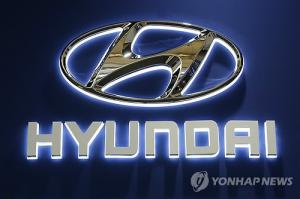 Antitrust chief calls Hyundai Motor's governance restructuring 'right direction'