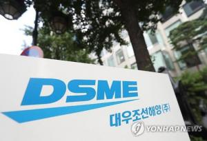 Daewoo Shipbuilding's board OKs current CEO staying on for 3 more years