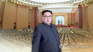 North Korean leader shifts policy focus to economy