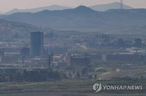 Kaesong businesses welcome N. Korea's nuke test suspension
