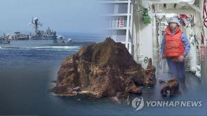 S. Korea's military set for Dokdo defense exercise