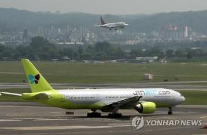 Jin Air CEO quits over alleged concealment of engine problem