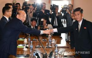 Koreas holding Red Cross talks to discuss family reunion, humanitarian issues