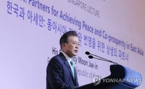 Moon urges efforts to move N. Korea denuclearization forward
