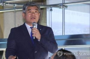 Reopening of Kaesong Industrial Complex key to inter-Korean cooperation: official