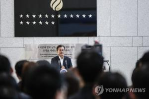President Moon vows independence for spy agency
