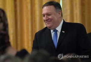 Pompeo hopes for 2nd U.S.-N.K. summit 'before too long'