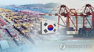 S. Korea's exports up 21.6 pct in first 20 days of September