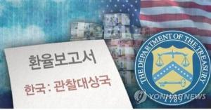 S. Korea avoids being labeled currency manipulator by U.S.